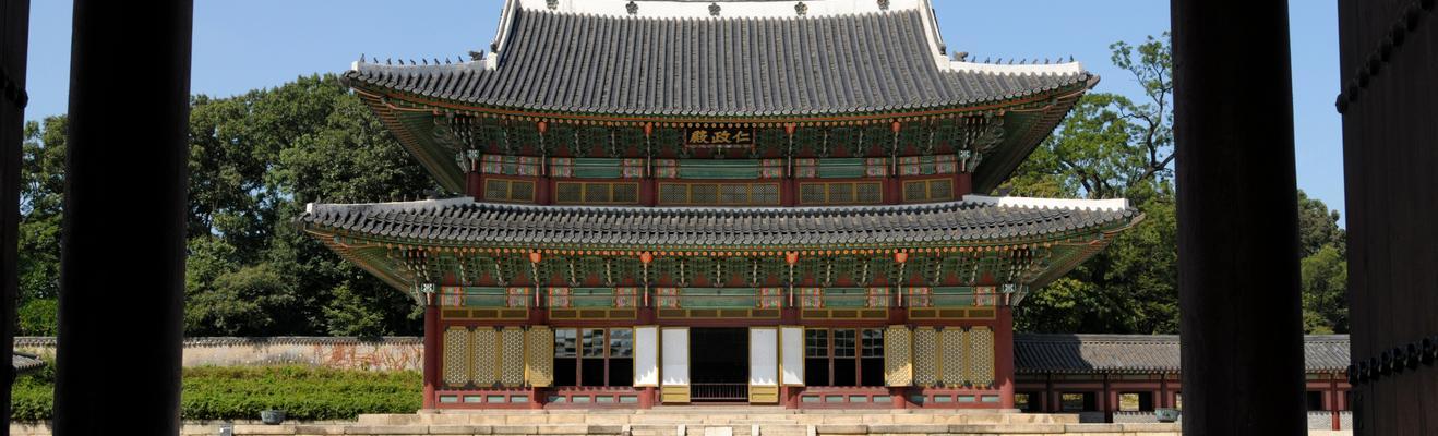 Seoul - Shopping, Urban, Historic, Nightlife