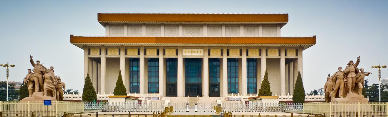 Beijing - Shopping, Urban, Historic, Nightlife