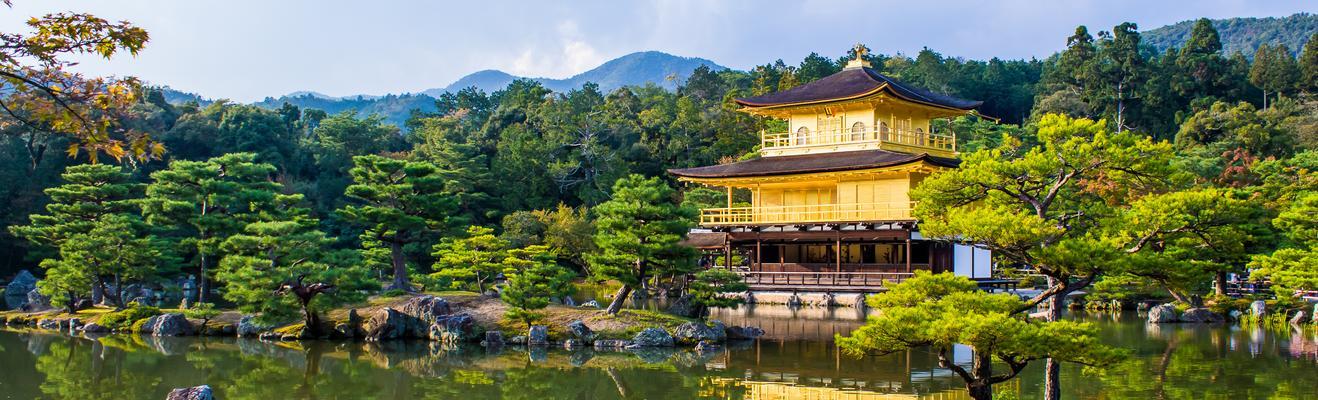 Kyoto - Romantic, Shopping, Eco, Urban, Historic, Nightlife