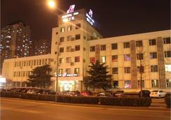 Jinjiang Inn Southwest Beijing Yuquan Road - Beijing - Pemandangan luar