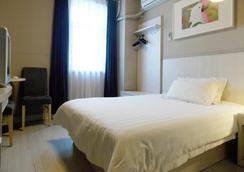 Jinjiang Inn Southwest Beijing Yuquan Road - Beijing - Kamar Tidur