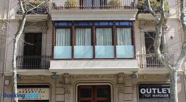 Casa Con Estilo Bruc - Barcelona - Building