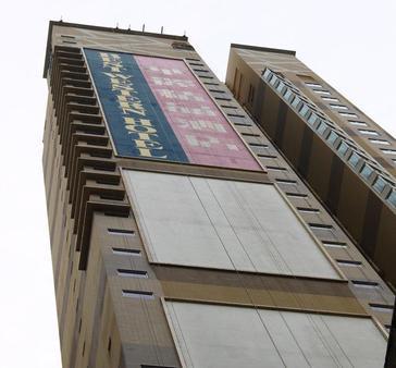 Best Western Hotel Causeway Bay - Hong Kong - Bangunan