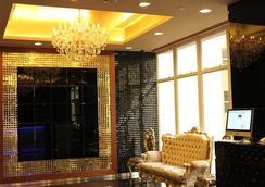 Best Western Hotel Causeway Bay - Hong Kong - Lobi