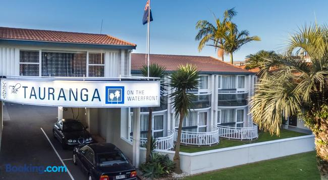 The Tauranga on The Waterfront - Tauranga - Building