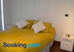 Barceló Suites Providencia I - Santiago - Kamar Tidur