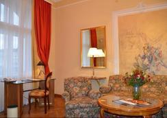 Hotel Bristol Salzburg - Salzburg - Kamar Tidur