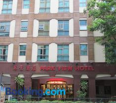 Park View Hotel