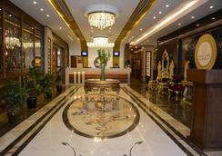 Ankawa Royal Hotel & Spa - Erbil - Lobi