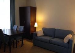 Residence Le Saint Jean - Lourdes - Kamar Tidur