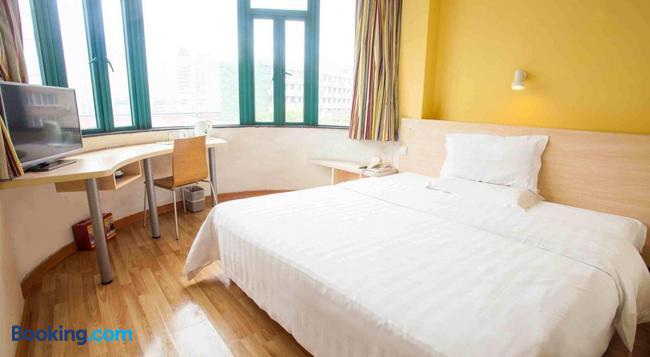 7Days Inn Haikou Nansha Road City Square - Haikou - Bedroom