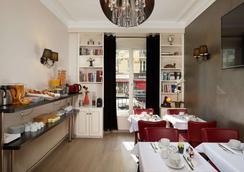 Hotel le Twelve - Paris - Restoran