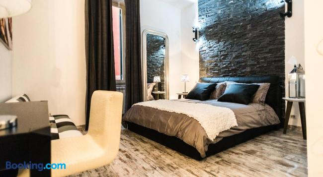Trevi & Pantheon Luxury Rooms - Rome - Bedroom