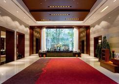 Royal Tulip Luxury Hotels Carat - Guangzhou - Guangzhou - Lobi
