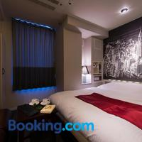 The Calm Hotel Tokyo (Adult Only)