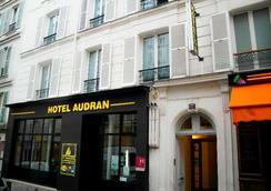 Hotel Audran - Paris - Restoran