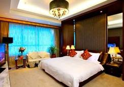 Days Hotel Lu'an Taiyuan - Taiyuan - Kamar Tidur