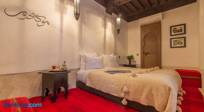Dar Akal - Marrakesh - Bedroom