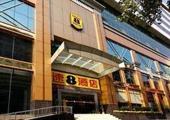 Super 8 Hankou Railway Station - Wuhan - Bangunan
