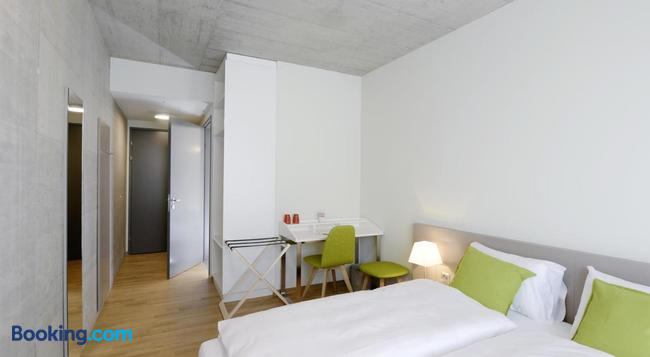 Gästehaus Hunziker - Zurich - Bedroom