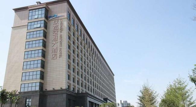 Chengdu Airport Hotel - Chengdu - Building