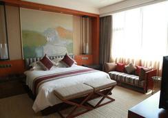 Chengdu Airport Hotel - Chengdu - Kamar Tidur
