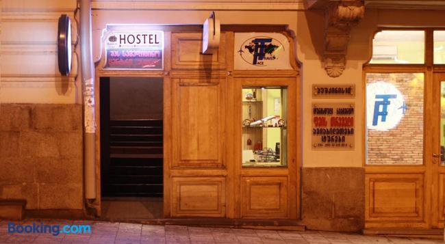 Pushkin 10 Hostel - Tbilisi - Building
