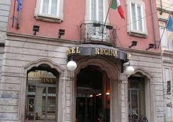 Hotel Regina - Milan - Bangunan