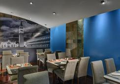 Hotel Plaza - Venesia - Restoran