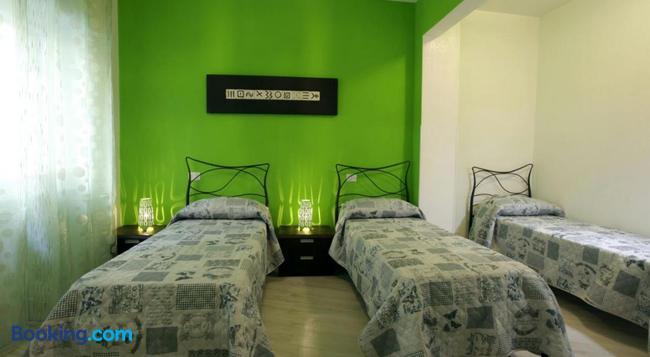 Appartamenti Romatour - Rome - Bedroom