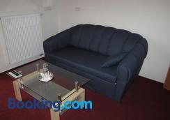 Guest House Krpole - Brno - Ruang tamu