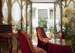 Hotel Chambiges Elysées - Paris - Lobi