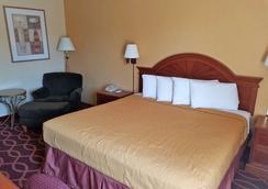 Americas Best Value Inn - Evansville - Kamar Tidur