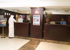 Tulip Inn Riyadh - Riyadh - Lobi