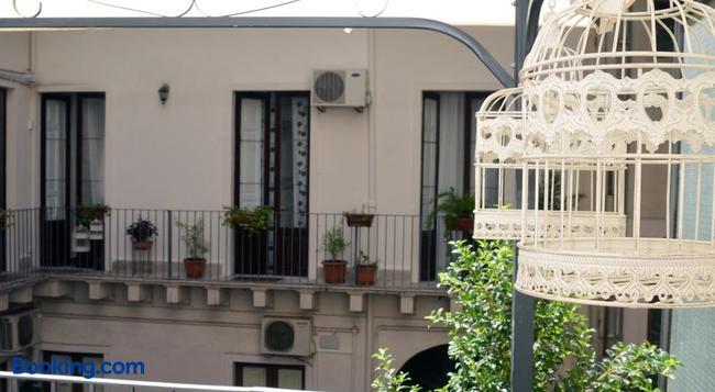 Casa Elide - Catania - Building