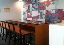 Gangding Garden Inn - Guangzhou - Lounge
