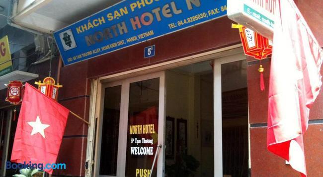 North Hotel N.2 - Hanoi - Building