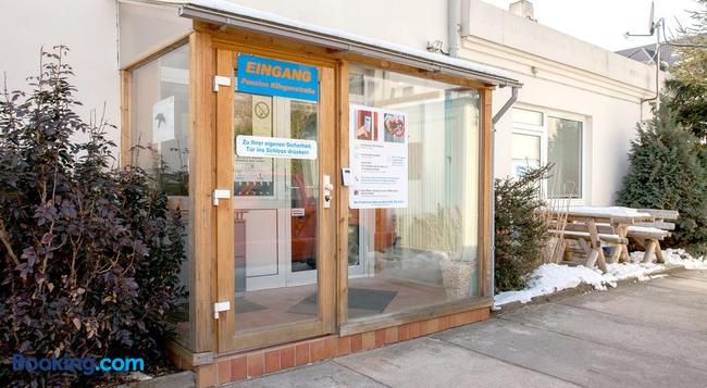 Pension Klingenstr. 23 - Leipzig - Building