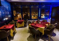 Menzeh Fez - Fez - Restoran