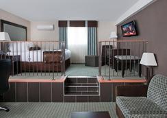 Coast Lethbridge Hotel & Conference Centre - Lethbridge - Kamar Tidur