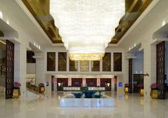 Wyndham Grand Plaza Royale Yunnan Kunming - Kunming - Lobi