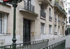 Villathena 2 - Paris - Pemandangan luar