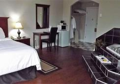 Canadas Best Value Inn & Suites - Charlottetown (Prince Edward Island) - Kamar Tidur