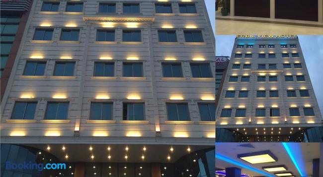 Erbil View Hotel - Erbil - Building