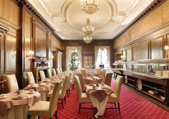 Grand Royale London Hyde Park - London - Restoran