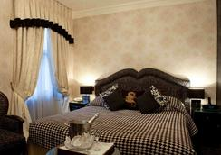 The Leonard Hotel - London - Kamar Tidur