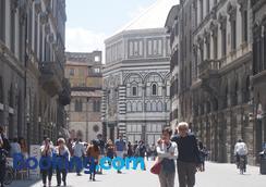 B&B Oliver - Florence - Pemandangan luar