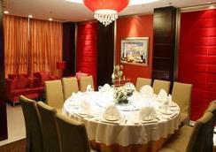 Days Hotel Jindu Fuzhou - Fuzhou - Kamar Tidur