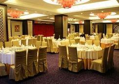 Days Hotel Jindu Fuzhou - Fuzhou - Restoran