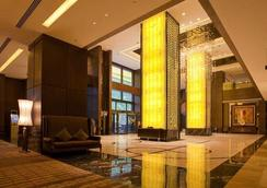 Celebrity City Hotel - Chengdu - Lobi